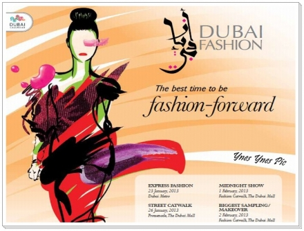 Dubai Fashion 2013