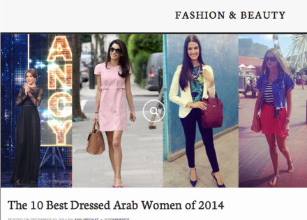 The 10 Best Dressed Arab Women in 2014