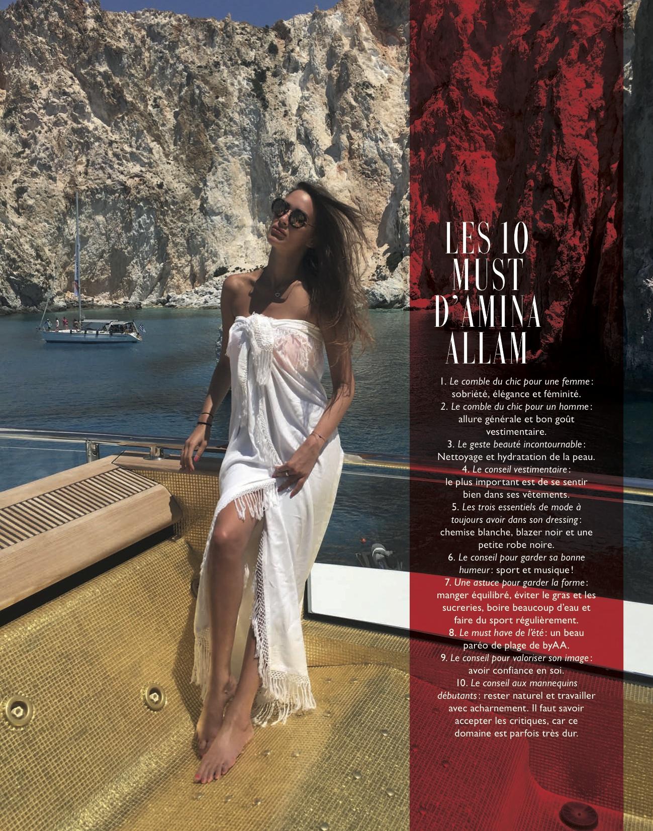 Coverstory Amina Alam4