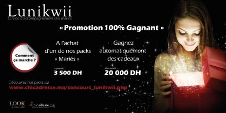 Jeu concours Lunikwii «100% gagnant»