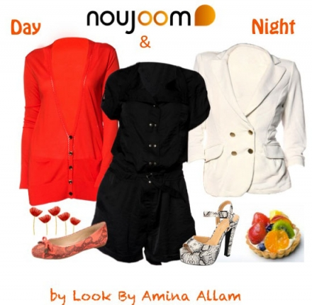 Noujoom day &  night