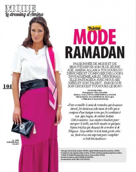 Le Dressing d'Amina dans Plurielle