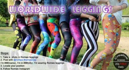 Romwe Worldwide Leggings Giveaway